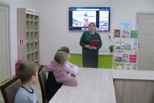 В Аликовской детской библиотеке состоялся исторический экскурс «Пока мы едины, мы непобедимы»