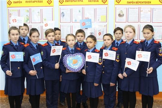 Чувашско-Сорминская школа: Чтобы поверить в добро, надо начать его делать