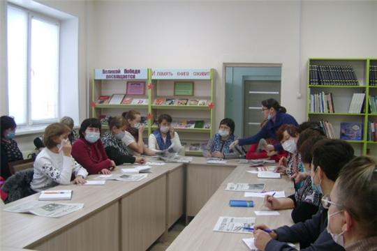 Библиотечные специалисты района приняли участие всеминар - тренинге «Проблемы библиотечной статистики: в рамках сводных планов и отчётов»