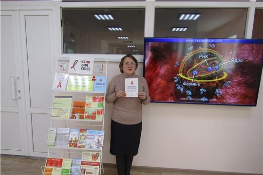 Аликовская центральная библиотека организовала выставку- предупреждение «Стоп ВИЧ/СПИД»