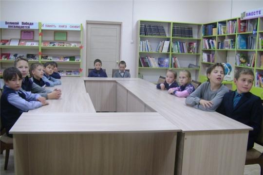 В Аликовской детской библиотеке прошел час доброты «Протяни руку дружбы»