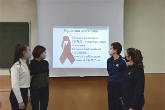Районная информационная акция «Стоп ВИЧ/СПИД»