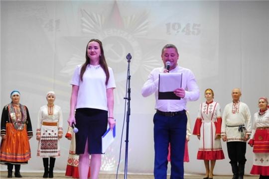 10 декабря в Районном Доме Культуры прошло мероприятие посвященное закрытию года памяти и славы и 100-летию образования Чувашской автономии