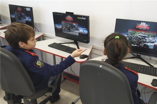 В Чувашско-Сорминской школе прошел Урок мужества