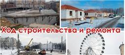 Ход строительства объектов в Батыревском районе