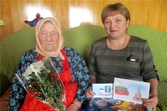 Тойсинское сельское поселение: 90-летний юбилей отметила ветеран труда Александра Ивановна Печникова