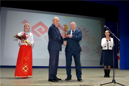 Торжественное мероприятие, посвященное открытию Года памяти и славы и 100-летию со дня образования Чувашской автономной области