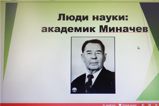 Ими гордится Чувашия: Хабиб Миначев