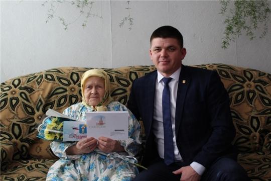 Долгожителям района вручаются юбилейные медали «75 лет Победы в Великой Отечественной войне 1941-1945гг.»