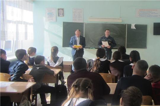В Батыревском районе проходят открытые уроки ОБЖ в честь Всемирного дня гражданской обороны