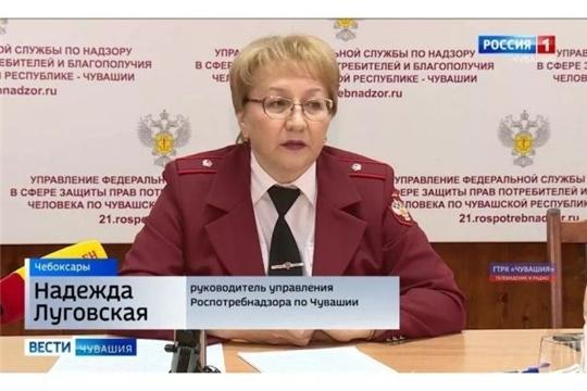 Комментарий руководителя Управления Роспотребнадзора по Чувашской Республике Н.Луговской