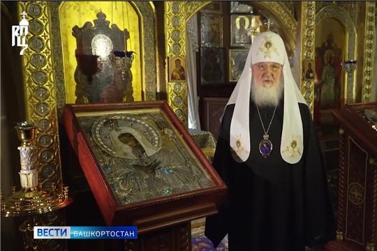 Патриаршее послание Преосвященным архипастырям, священнослужителям, монашествующим и мирянам