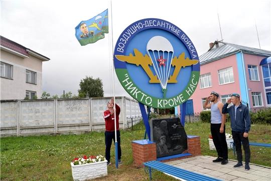 День ВДВ в Батыревском районе