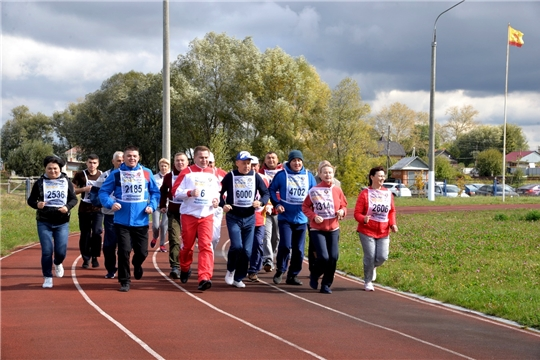 Всероссийский день бега «Кросс Нации - 2020» в Батыревском районе