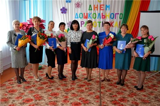 День дошкольного работника в Батыревском районе