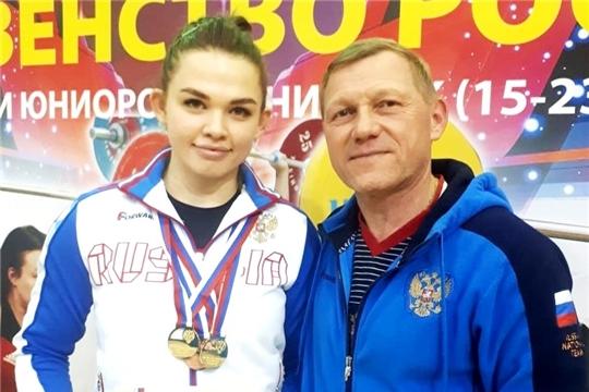 Тяжелоатлетка Наталия Шайманова выиграла три медали первенства России