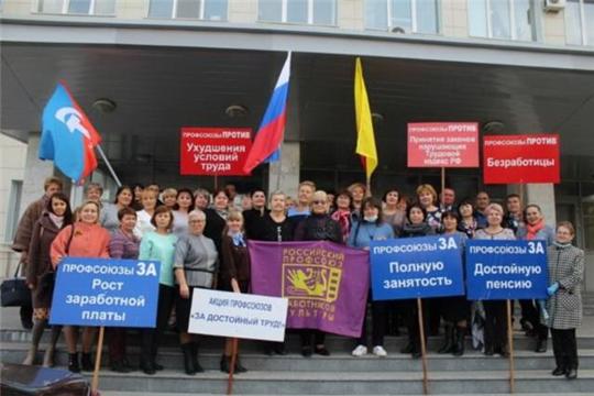 Делегация района участвовала на семинар- совещании председателей профорганизаций Чувашской республиканской организации