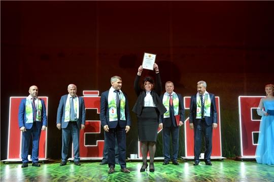 Делегация Батыревского района участвовала на праздновании Дня сельского хозяйства и перерабатывающей промышленности