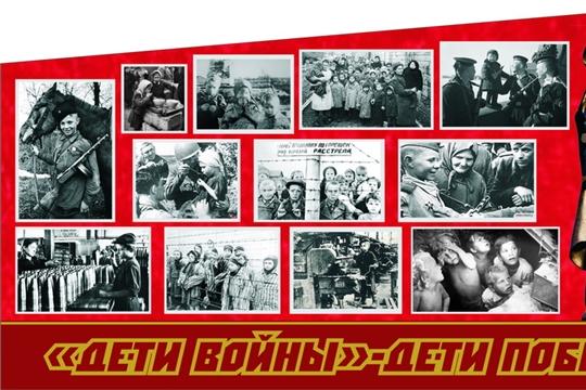 В отделе социальной защиты населения Батыревского района продолжается выдача удостоверений «Дети войны»