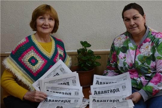 Районная газета «Авангард»: идет подписная кампания на I полугодие 2021 года