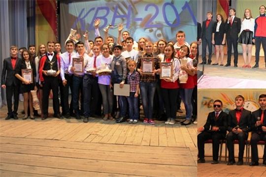 Объявляется конкурс игр молодежных команд КВН - 2020