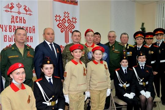 Круглый стол на тему «О поколениях судят по героям» с участием Героя Российской Федерации
