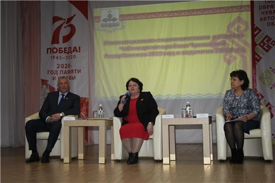 В Чебоксарском районе подведены итоги социально-экономического развития района за 2019 год и поставлены задачи на 2020 год