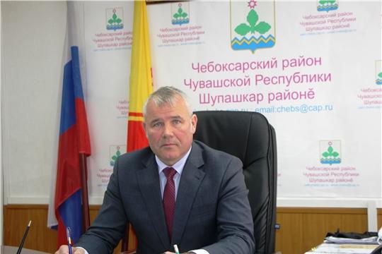 Глава администрации Чебоксарского района Николай Хорасёв прокомментировал предлагаемые поправки в Конституцию Российской Федерации