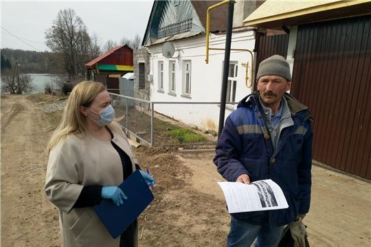 Работа  мобильных групп по выявлению фактов  нарушения режима самоизоляции в Чебоксарском районе