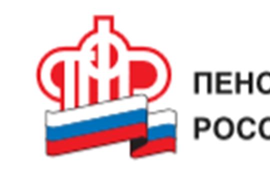 В Чувашии более  тысячи «чернобыльцев» получают выплаты по линии ПФР