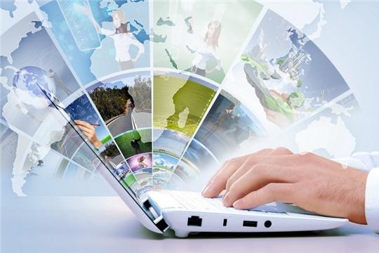 Рост электронных услуг
