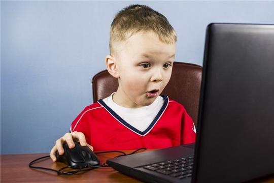 С 1 июня в школах Чебоксарского района откроются детские онлайн-лагеря