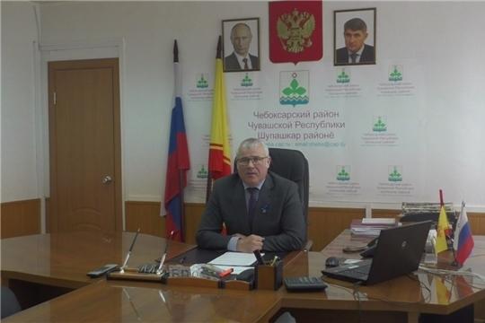 Поздравление с Днём защиты детей от главы администрации Чебоксарского района Хорасёва Николая Евгеньевича