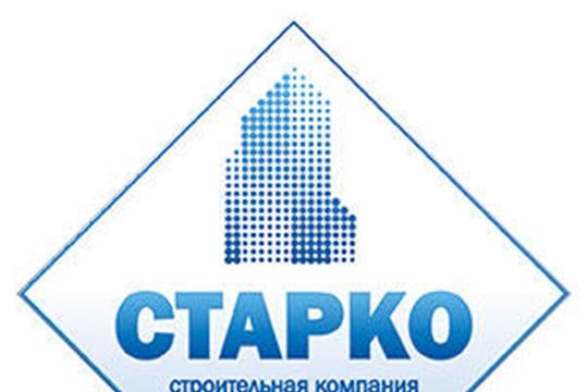 Банкротство строительной компании ООО «Фирма «Старко»