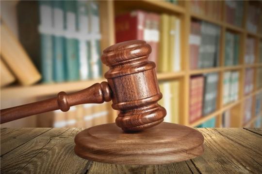 В Чувашии в 2020 году дисквалифицирован третий арбитражный управляющий