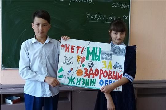 Для школьников Чебоксарского района провели уроки здоровья