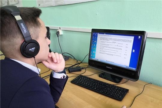 Школьники Чебоксарского района напишут всероссийские проверочные работы.
