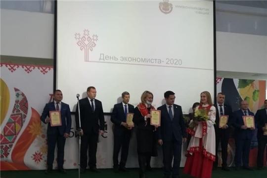 В Ледовом Дворце состоялось мероприятие посвященное Дню экономиста