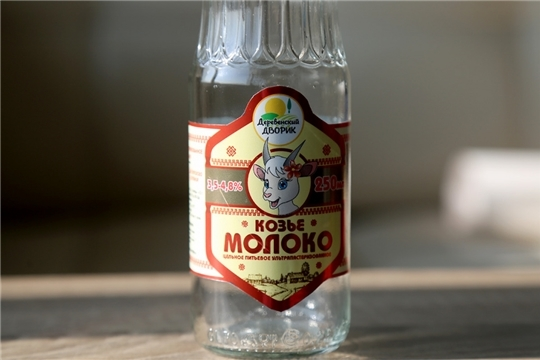 В Чувашии будут выпускать молоко в стеклянных бутылках