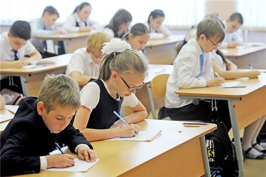 Тренировочный ЕГЭ по информатике в компьютерной форме прошел в Чебоксарском районе.