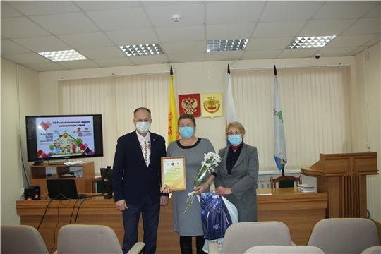 Чебоксарский район принял участие в VII Республиканском форуме замещающих семей