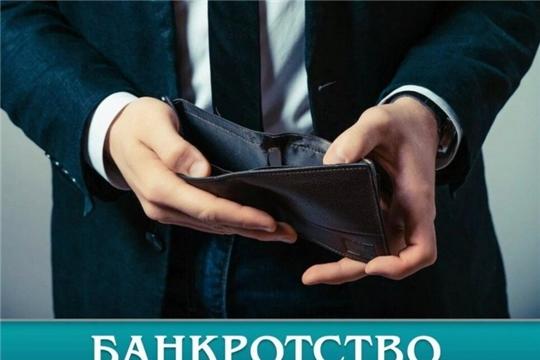 Долг платежом красен или почему при банкротстве не следует избавляться от ликвидного имущества
