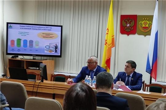 Прошли публичные слушания по проекту бюджета Чебоксарского района на 2021 год и на плановый период 2022 и 2023 годов