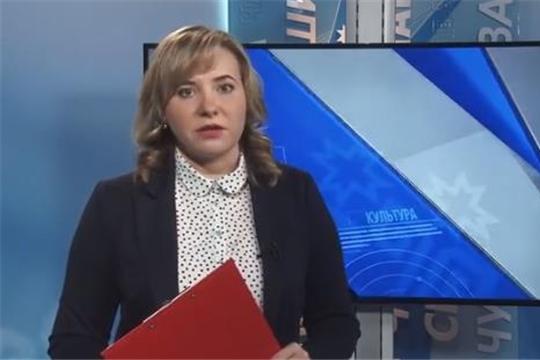 Депутаты Чебоксар отчитались о проделанной работе