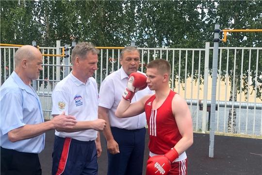 Евгений Кадышев встретился с представителями федерации бокса Чувашской Республики