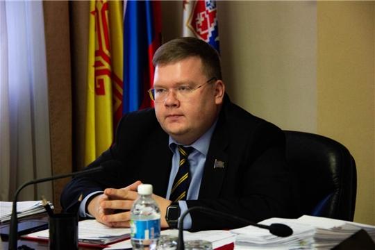 Состоялось первое заседание Президиума Чебоксарского городского Собрания депутатов седьмого созыва
