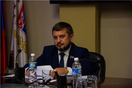 Сергей Муравьев провел первое заседание постоянной комиссии Чебоксарского городского Собрания депутатов по городскому хозяйству