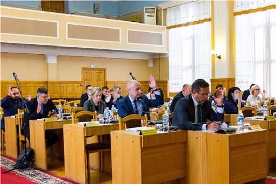 Глава города Чебоксары Олег Кортунов провел совместное заседание всех постоянных комиссий Чебоксарского городского Собрания депутатов