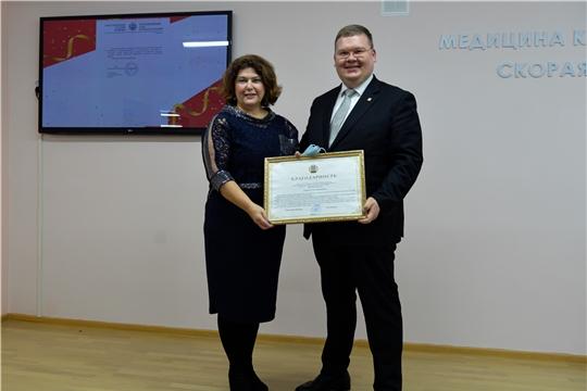 Олег Кортунов поздравил с 25-летием Службу медицины катастроф Чувашской Республики