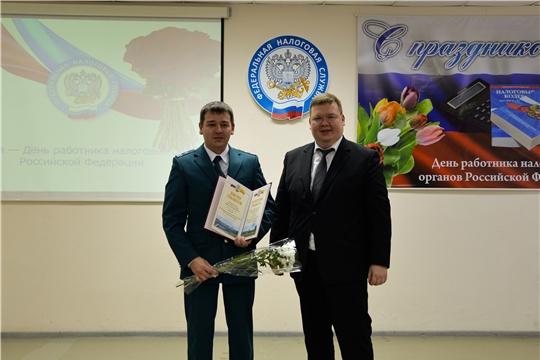 Олег Кортунов поздравил Инспекцию Федеральной налоговой службы по городу Чебоксары